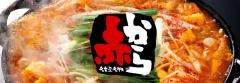 赤から高松レインボー通り店 名物「赤から鍋」、クセになる旨さの「セセリ焼き」はやみつきの旨さ!