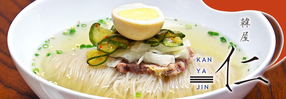 韓屋 仁 名物テールスープと、平壌式本格手打韓国冷麺が自慢。